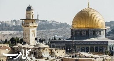 الإسلامية: إسرائيل تستغل أزمة كورونا