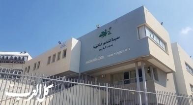 مركز الحكم المركزي يعلق الحراسة في المدارس