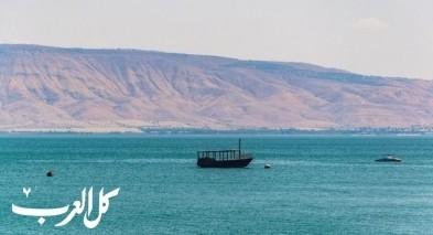 إرتفاع منسوب بحيرة طبريا بـ2 سم