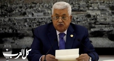 الرئيس الفلسطيني: نبذل قصارى جهدنا لمواجهة كورونا