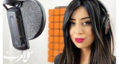 إمي للشاعر كمال إبراهيم بصوت سالي عرايدة