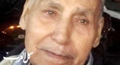 عكا: وفاة محمد علي أبو العسل