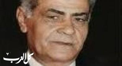 الناصرة: وفاة جهاد يوسف لولو (بطحيش)