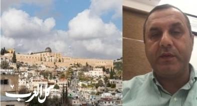 القدس: مصابة ثانية بكورونا في بيت صفافا