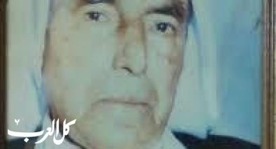 في ذكرى أبو الأمين الريناوي/ شاكر فريد