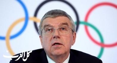 ارجاء الألعاب الأوليمبية في طوكيو بسبب كورونا