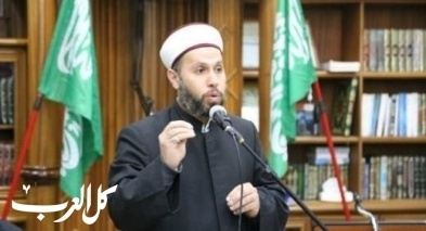 د.فواز: غدًا المتمم لرجب والخميس غرة شعبان و23.04 تحري هلال رمضان