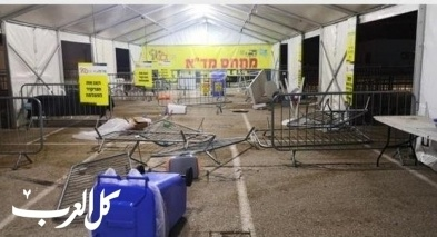 حيفا: توقيف مشتبه بتخريب مركز فحوص كورونا