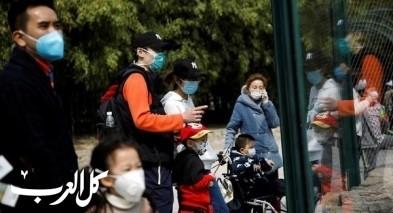 كورونا| الصين ترفع القيود عن بؤرة تفشي الفايروس