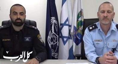 شرطة كدما: نناشد السكان بالإلتزام