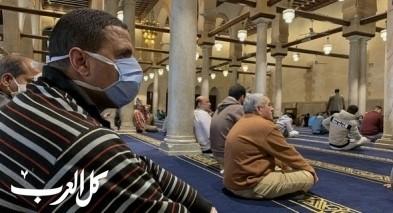 الصحة: تسمح الصلاة بمناطق مفتوحة فقط