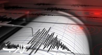 زلزال يضرب شرقي روسيا ومخاوف من تسونامي