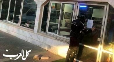 سخنين:إغلاق مطعم بعد تشغيله كالمعتاد وفيه زبائن وطعام