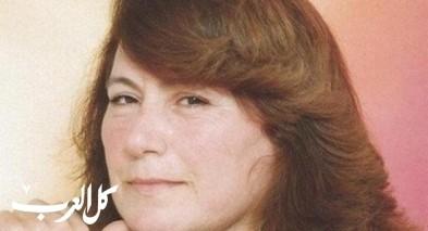 زجل فيروس كورونا إرحل من هونا بقلم:أسماء طنوس المكر