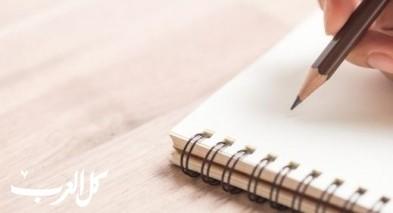 وسط الزحام| بقلم: كرم الشبطي