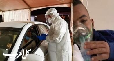ارتفاع عدد المصابين بكورونا من عرب النقب