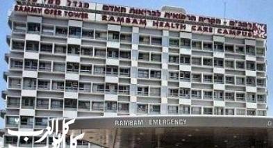 رمبام: 21 مصابا بالكورونا يتلقى العلاج بالمشفى