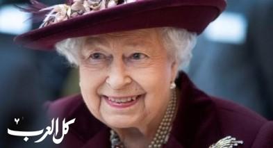 نفي إصابة الملكة اليزابيث بفيروس كورونا