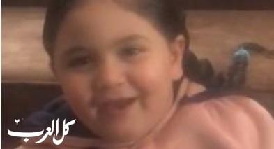الطفلة شمس الدين مجيد زرعيني: الزموا بيوتكم