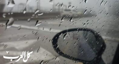 الطقس: أمطار وانخفاض درجات الحرارة