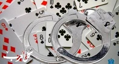 رام الله: اعتقال 20 شخصا لعبوا الشدة بصالون حلاقة