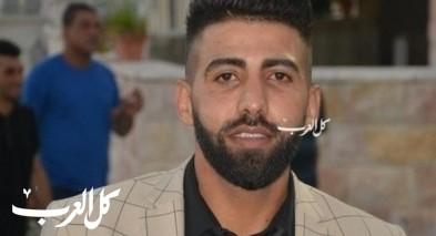 اقرار وفاة العامل حسين عطالله من عيلوط