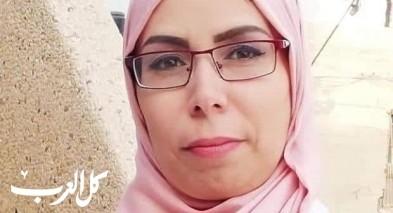 القدس تفجع بوفاة أسماء نيروخ (49 عامًا)
