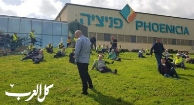 نزاع عمل في مصنع فينيتسيا