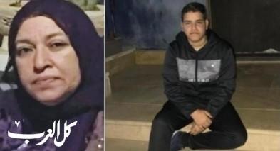 الفتى مؤمن من باقة: ما هو مصير والدتي المفقودة؟