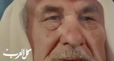 الحاج جمال ابو الحاج علي حجازي (ابو خالد) في ذمة الله