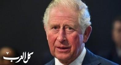 الأمير تشارلز يخرج من عزلة  كورونا