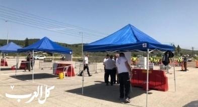 العربية للطوارئ تناشد المواطنين بالذهاب لإجراء فحوصات