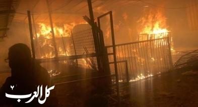 كفركنا: إندلاع حريق في مخزن للبالات دون إصابات