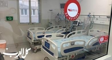 النّاصرة: المستشفى الإنجليزي يفتتح قسم الكورونا