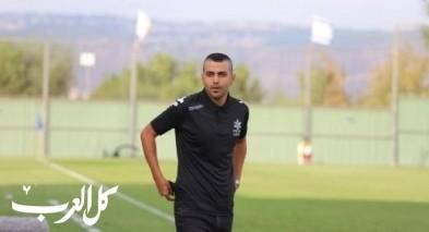المدرب وسام خليلية: الانتظار سيعود بالضرر