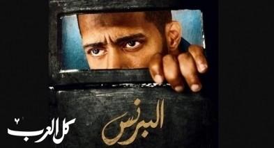 اسبوعان يفصلان محمد رمضان لانتهاء تصوير البرنس