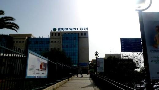 مستشفى هعيمق:25 مصابًا بالكورونا بينهم 4 حالات متوسطة