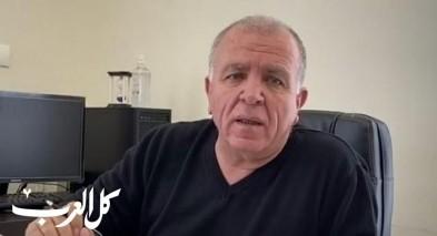 زيمر: ياسين يحذر من التواجد بمجمعات الأغذية