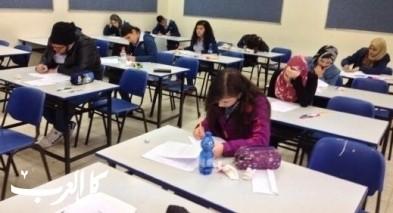 المعارف: الطلاب سيتقدمون لـ5 إمتحانات بجروت فقط