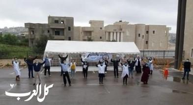 ام الفحم: افتتاح محطة فحص كورونا بعيادة كلاليت