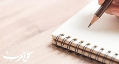 توقف الموت- بقلم كرم الشبطي