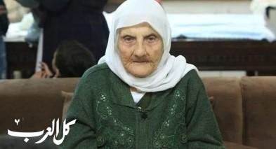 مجد الكروم: وفاة الحاجة فاطمة منصور