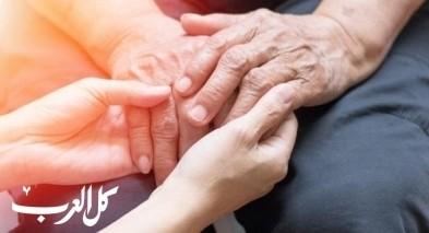 الحكومة ستُخصص قسائم شراء للمسنين العرب