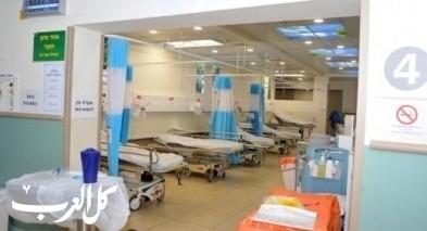 مستشفى نهاريا: شفاء رجل من الكورونا ونقل 3 مسنين