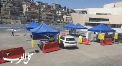 إفتتاح محطة لفحص فيروس الكورونا في موقف بلدية الناصرة
