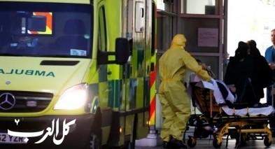 بريطانيا: ارتفاع عدد الوفيات بكورونا لـ3605