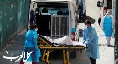 أكثر من 58 ألف وفاة بكورونا حول العالم