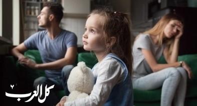 الطلاق الصامت.. ظاهرة يدفع ثمنها الأبناء