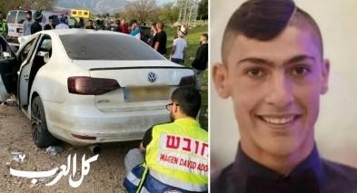 مصرع الشاب حسين الشوفي (23 عامًا) واصابة 4 آخرين