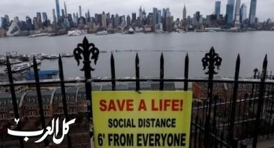 عدد وفيات كورونا في الولايات المتحدة يتجاوز 8 آلاف